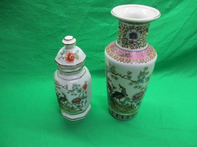 Chinese vase, oriental detail along with lidded jar gold trim.  image